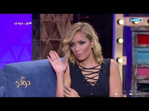 ريم البارودي: أتمنى أن أتزوج وأكون أسرة