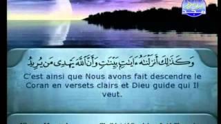 المصحف الكامل  17 الشريم والسديس مع الترجمة بالفرنسية