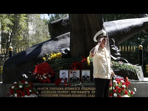 Δεκαπέντε χρόνια μετά την τραγωδία του Κουρσκ, η Ρωσία θυμάται