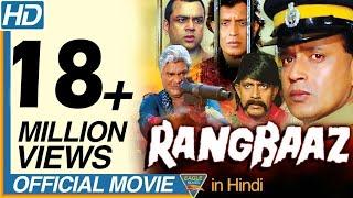 Mithun Chakraborty Movies YouTube