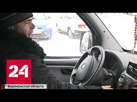 Жителю Воронежа приходят штрафы за нарушения машины-двойника - DomaVideo.Ru