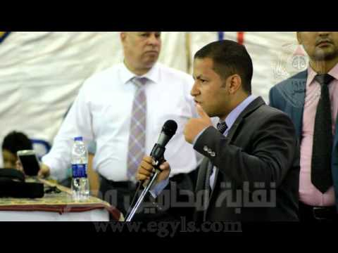 عاشور يرد على المحامين خلال جلسة النقاش المفتوح بمؤتمر ببورسعيد