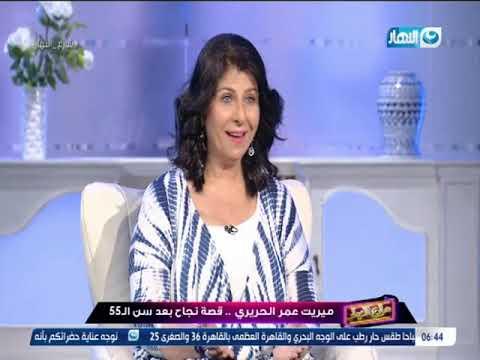 ميريت عمر الحريري تكشف كيف تجنبت الاكتئاب بعد إصابتها بالسرطان