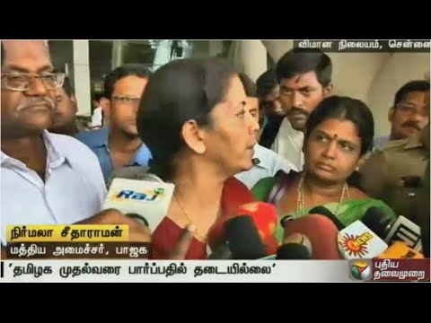 CM-Jayalalithaa-has-not-been-inaccessible-to-me-says-Nirmala-Sitharaman