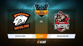 Virtus.Pro vs Team Empire, Game 2, DOTA Summit 7 LAN-Final, Day 1