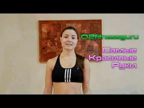 Тренировать грудные мышцы 2 раза в неделю