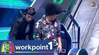 Pitsana Frarab 16 June 2014 - Thai Game Show