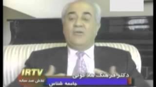 دکتر هلاکویی و تلاش صد ساله ملت ایران-Dr. Holakouee