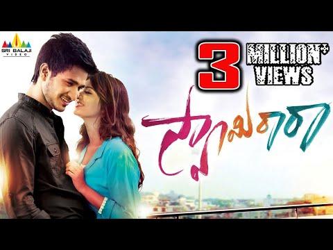 Swamy Ra Ra Telugu Full Movie | Telugu Full Movies | Nikhil, Swathi | Sri Balaji Video