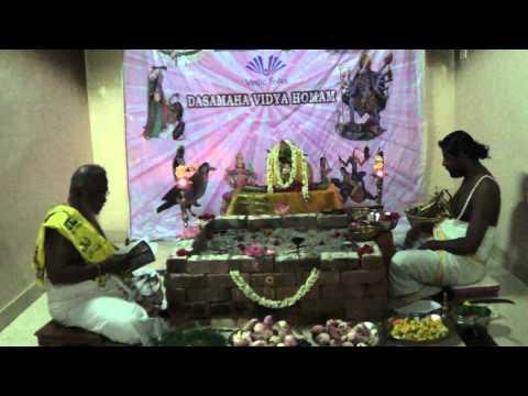 Bagalamukhi Homam (Mars) Part 1 (видео)