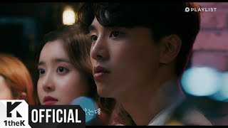 Download Lagu [MV] 10cm _ Perfect (Love Playlist3(연애플레이리스트3) Part.1) Mp3