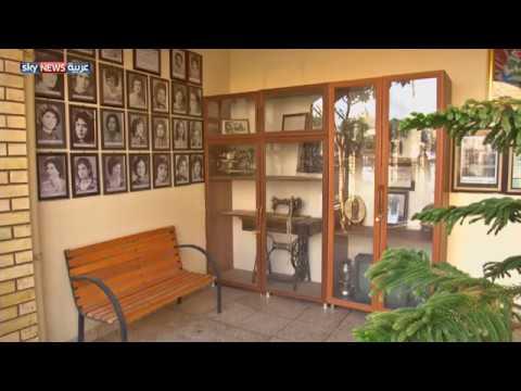 العرب اليوم - أول مدرسة في أربيل تتحول إلى متحف تربوي مميّز