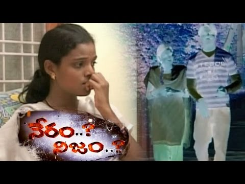 Driver Loves Owner's Daughter, Owner Offers Poison || Neram Nijam || Full || NTV