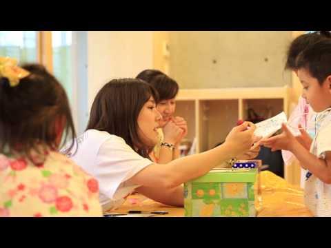 多摩平幼稚園 夏祭り