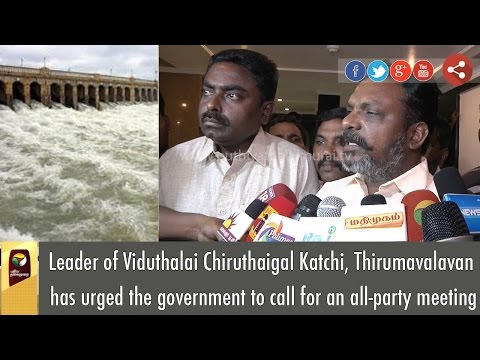 Thirumavalavan-has-urged-the-government-to-call-for-an-all-party-meeting