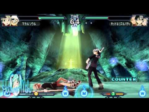 soul eater battle resonance psp gameplay
