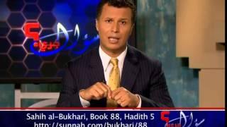 """האח ראשיד במסר לנשיא ארצות הברית: """"דאע""""ש הם האסלאם"""""""