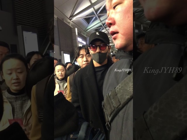 Jungyonghwa-170115-incheon-airport-heading-to