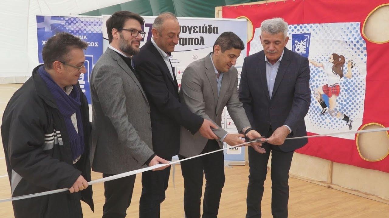 Εγκαίνια της αίθουσας – έδρας της Μεσογειακής Συνομοσπονδίας Χάντμπολ στο ΣΕΦ