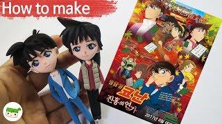 Nonton 명탐정 코난/ 진홍의연가/신이치♡란 만들기/Detective Conan: Crimson Love Letter/ Shinichi♡Ran Film Subtitle Indonesia Streaming Movie Download