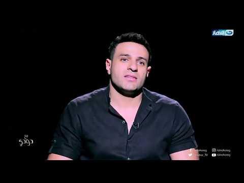 محمد نور: كان مستحيلا أن أتزوج ممثلة