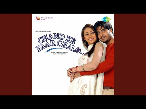 Video Chand Ke Paar Chalo Part 2 download in MP3, 3GP, MP4, WEBM, AVI, FLV January 2017