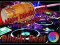 How To Make Your Own Dholki Beats in Mobile  & Import and Save in Your Mobile - Tutorial Part -5