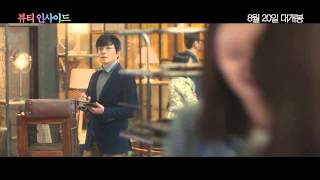Nonton  Vietsub  Beauty Inside 2015   Highlights Film Subtitle Indonesia Streaming Movie Download