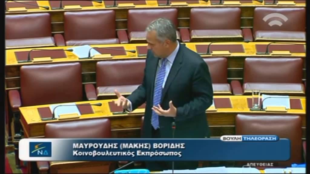 Παρέμβση Μ.Βορίδη (Κοιν. Εκπρ. ΝΔ) στη συζήτηση για την ανακεφαλαιοποίηση των τραπεζών (31/10/15)