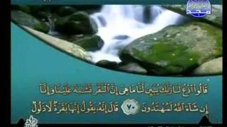 المصحف المرتل 01 للشيخ خليفة الطنيجي حفظه الله HD