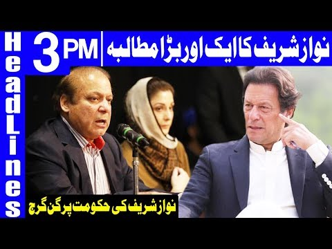 We braved NAB, others should too: Nawaz Sharif | Headlines 3 PM | 7 December 2018 | Dunya News