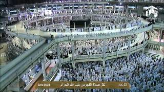 Surah Fath by Sheikh Bandr Baleela in Fajr Salaah