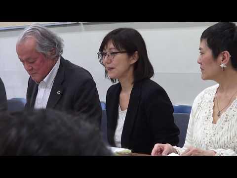 「駅前での表現活動を禁止する看板に法的根拠なし」自由法曹団神奈川支部記者会見