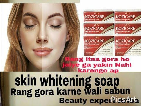 Skin whitening soap ll kozicare skin whitening soap Review ll Ye sabun itna gora kardega yakin nahi