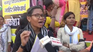 Aadivasi Viddhyathrini Kriti Samiti Akrosh Morcha, at Nagpur