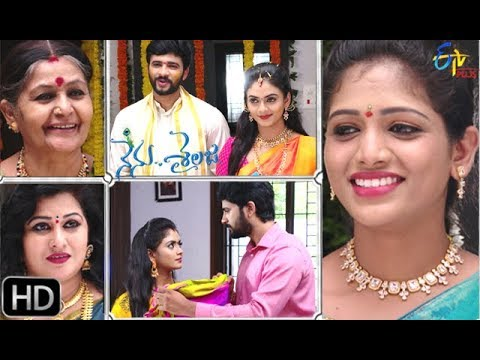 Nenu Sailaja | 24th September 2019   | Full Episode 141 |  ETV Plus