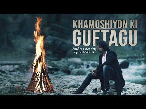 Khamoshiyon Ki Guftagu (Mai Kya Karoon) | Ssameer | Latest Bollywood songs | New Hindi songs 2019 |