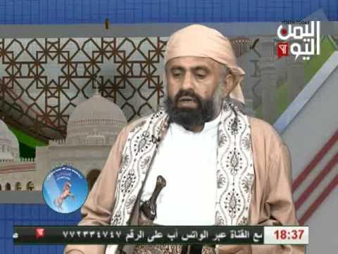 اهل الحكمه 26 8 2016