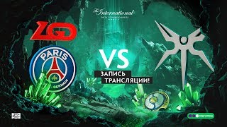 PSG.LGD vs Mineski, The International 2018, Group stage, game 2