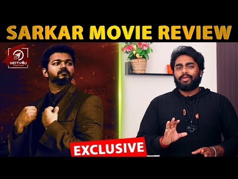 Sarkar Review | Sarkar Movie Revi ..