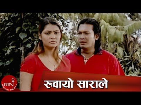 Video Ruwaye Sara Le by Ramji Khand and Muna Thapa download in MP3, 3GP, MP4, WEBM, AVI, FLV January 2017