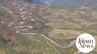 Kurobe Japan  city images : Tateyama Kurobe Alpine Route ablaze with autumn colors - The Japan News