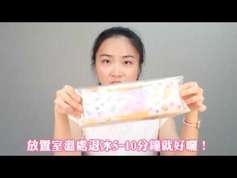 【 試吃分享 】超濃郁北海道十勝四葉奶油乳酪蛋糕