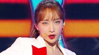 Download Video EXID - I Love You [Show! Music Core Ep 611] MP3 3GP MP4