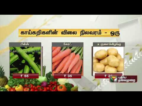 Price-list-of-vegetables-as-of-today-at-Koyambedu-wholesale-market