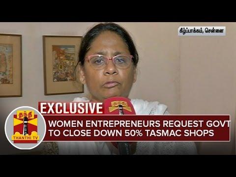 Women-Entrepreneurs-request-Govt-to-close-down-50%-TASMAC-Shops-Thanthi-TV