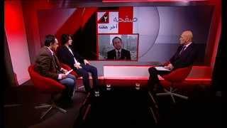 صفحه دو آخر هفته: امکان تشکیل کشورمستقل فلسطین، همایش اصولگرایان در ایران