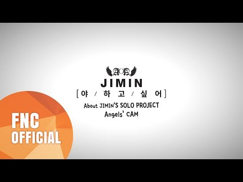 Angels' Cam #45 : AOA JIMIN HOT SOLO DEBUT! [야 하고 싶어]