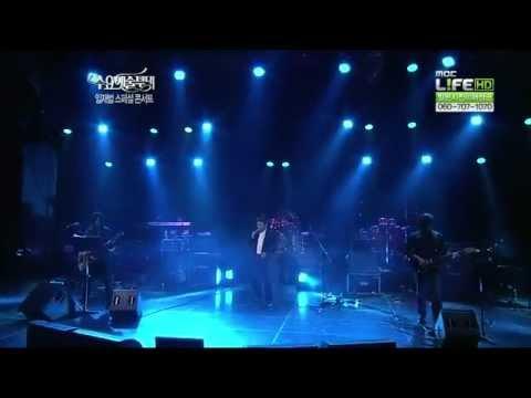 Im Jae Bum - Stigma Live (Chuno OST) (видео)