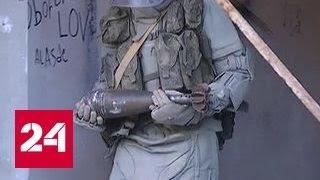 Российские саперы прочесывают район за районом в восточной части Алеппо
